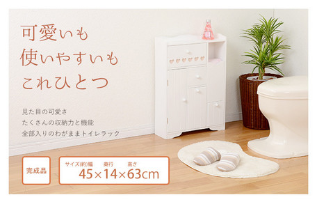 【WOODPRODUCTS】トイレラックMTR-6510WH
